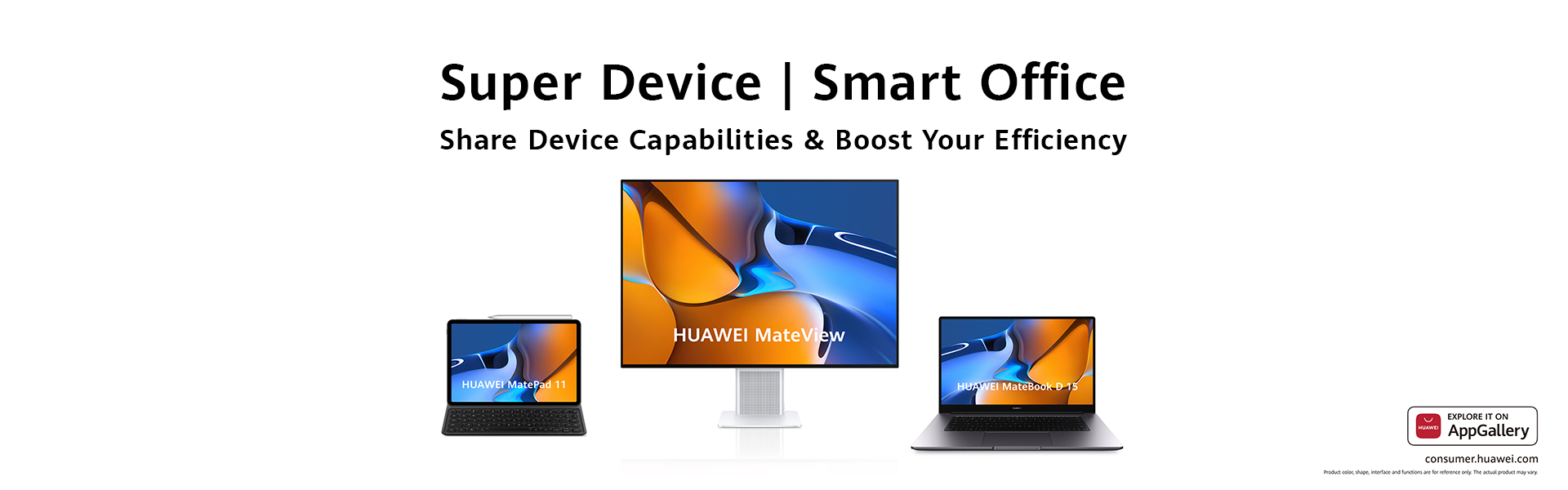 HUAWEI Super Devices