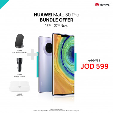 HUAWEI Mate 30 Pro Business Bundle