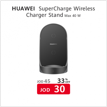 HUAWEI SuperCharge Wireless Charger Stand (Max 40 W)