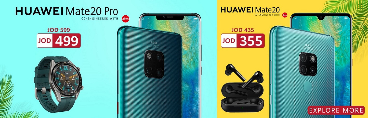 HUAWEI Summer Offers