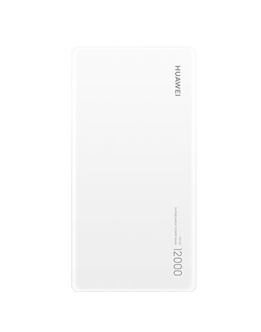 HUAWEI 12000 40W SuperCharge Power Bank - White