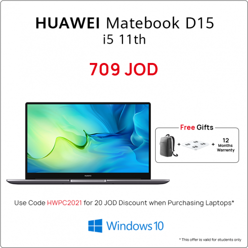 Matebook D15 i5 11th - Space Grey - 512GB NVMe PCIe SSD